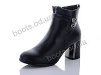 """Ботинки  женские """"Hongquan"""" #38-15. р-р 36-40. Цвет черный. Оптом"""