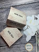 MilkSkin отбеливающий крем для лица и тела Милк Скин, официальный сайт