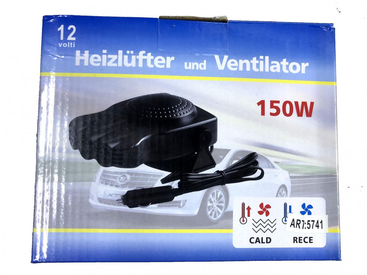 Автомобильная дуйка 12V Car Fan 704