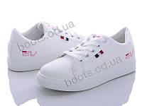 """Кроссовки  женские """"Xifa"""" #ABB-5. р-р 37-42. Цвет белый. Оптом"""