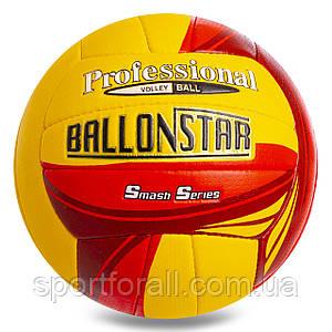 Мяч волейбольный PU BALLONSTAR LG2079 (PU, №5, 3 слоя, сшит вручную)