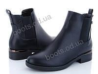 """Ботинки  женские """"Xifa"""" #759-19. р-р 37-41. Цвет черный. Оптом"""