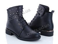 """Ботинки  женские """"Xifa"""" #759-26. р-р 37-41. Цвет черный. Оптом"""