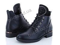 """Ботинки  женские """"Xifa"""" #759-30. р-р 37-41. Цвет черный. Оптом"""