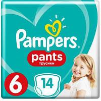 Подгузник Pampers трусики Pants Extra Large Размер 6 (15+ кг), 14 шт (8001090414359)
