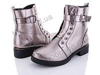 """Ботинки  женские """"Xifa"""" #99-5. р-р 37-40. Цвет графит. Оптом"""