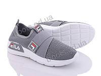 """Кроссовки  женские """"Xifa"""" #AGF1-2. р-р 36-41. Цвет серый. Оптом"""