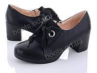 """Туфли женские  женские """"Xifa"""" #Y171-2. р-р 36-41. Цвет черный. Оптом"""
