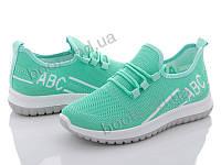 """Кроссовки  женские """"Xifa"""" #AGB1-5. р-р 36-41. Цвет зеленый. Оптом"""