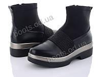 """Ботинки  женские """"Xifa"""" #511-5. р-р 36-41. Цвет черный. Оптом"""