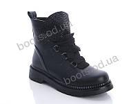 """Ботинки  женские """"Jin Lan"""" #A77-10. р-р 36-41. Цвет черный. Оптом"""