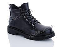 """Ботинки  женские """"Jin Lan"""" #A72-15. р-р 36-41. Цвет черный. Оптом"""