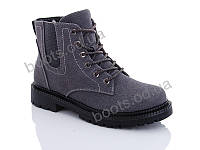 "Ботинки  женские ""Jin Lan"" #A72-20. р-р 36-41. Цвет серый. Оптом"