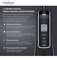 Портативный Ирригатор Medica+ ProWater Clean 7.0, фото 3