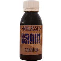 Добавка Brain fishing Molasses Caramel (карамель), 120ml (1858.00.51)