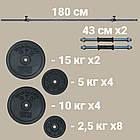 Лава регульована + Стійки + Штанга і гантелі (99 кг) набір, фото 7
