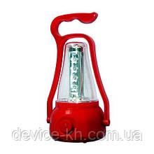 Фонарь лампа YAJIA YJ -5828 Портативный Кемпинговый мини фонарь лампа