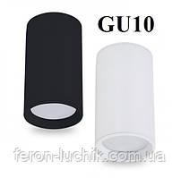 Потолочный светильник цилиндр Feron ML301 MR16 GU10 точечный накладной Белый, Черный