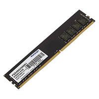 Оперативная память Patriot DDR4 4GB 2133 MHz (PSD44G213381) б/у