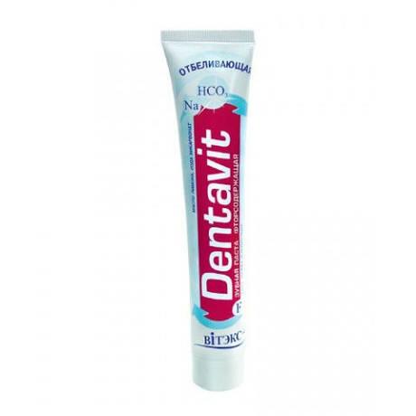 DENTAVIT Зубная паста фторсодержащая - Отбеливающая, 90 г