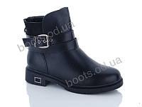 """Ботинки  женские """"PTPT"""" #532-2 black. р-р 36-41. Цвет черный. Оптом"""