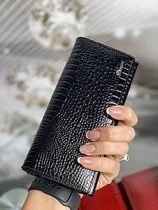 Женский кошелек «1130», Черный