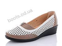 "Туфли женские  женские ""Steel Land"" #B202-1. р-р 37-42. Цвет белый. Оптом"