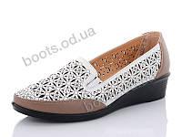"Туфли женские  женские ""Steel Land"" #B206-1. р-р 37-42. Цвет белый. Оптом"