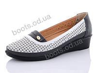"Туфли женские  женские ""Steel Land"" #B280-6. р-р 37-42. Цвет белый. Оптом"