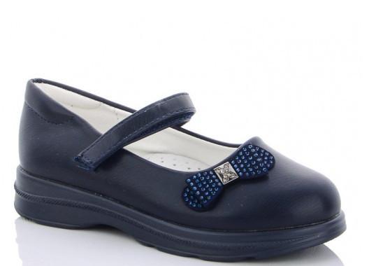 Туфли детские синие,туфли на девочку,туфли детские школьные,Yalike 56-135