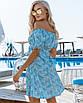 Женское платье в цветочный принт Голубой, фото 2