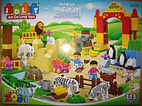 Конструктор Зоопарк JDLT 5096 аналог Lego Duplo 115 деталей!