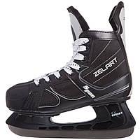 Коньки хоккейные PVC Z-0887 (р-р 37-46, лезвие-сталь, черный-белый)