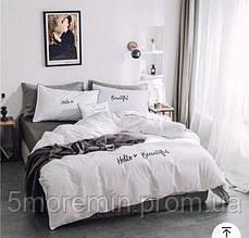 Постільна білизна Beautiful. 100% бавовна. Сатин. Євро, ліжко 2.0 м