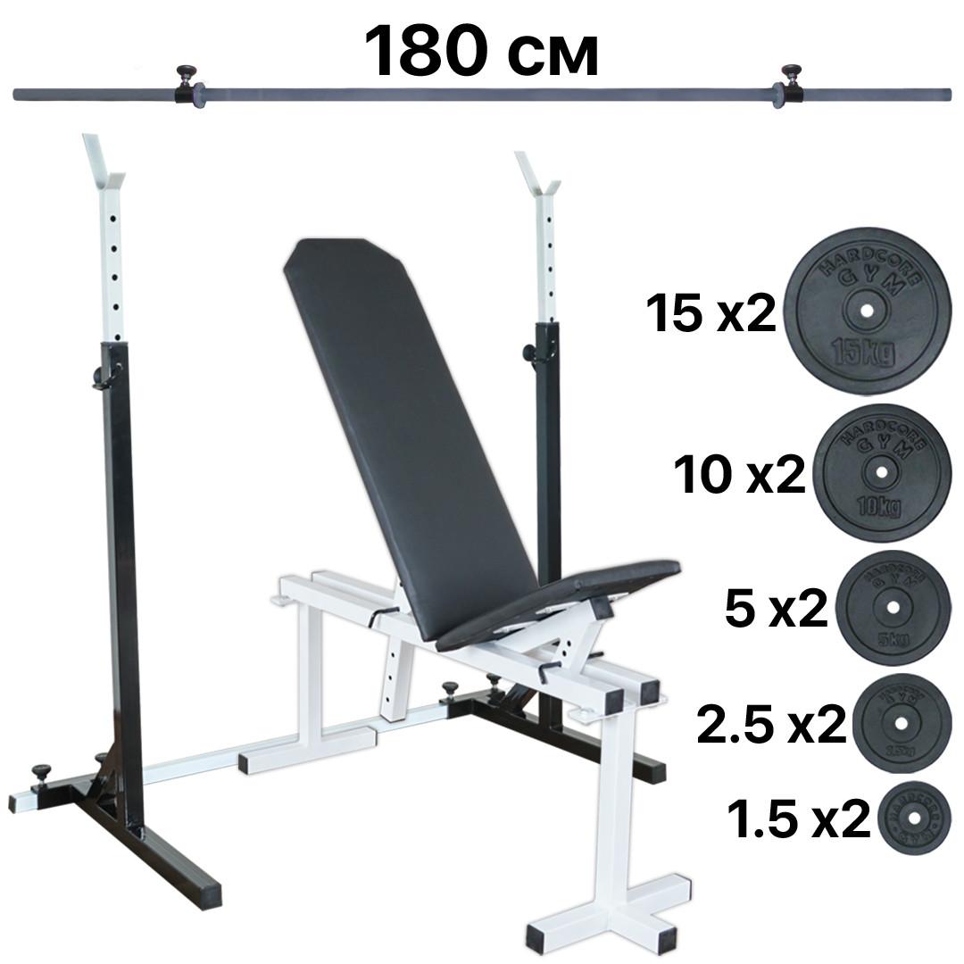 Скамья регулируемая + Cтойки + Штанга (75 кг) набор комплект