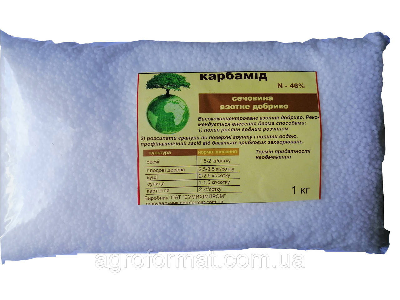 Карбамид (мочевина) 1 кг
