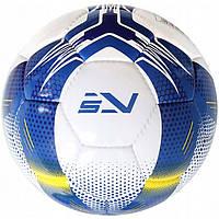 Мяч футбольный для улицы для игры на траве SportVida размер 5 Ручная сшивка Полиуретан Бело-синий(SV-PA0028-1)