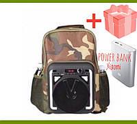 Туристический рюкзак с Bluetooth колонкой музыкальный
