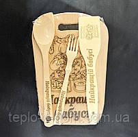 "Набор сувенирный с выжиганием ""Найкращій бабусі"" 31х20см (10шт)"