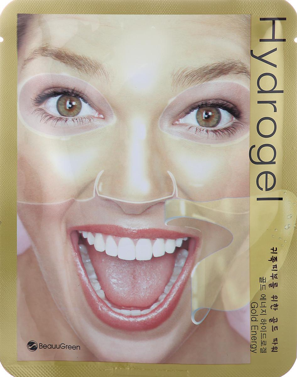 Гидрогелевая маска с золотом Beauugreen Gold Energy Hydrogel Mask
