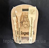 "Набор сувенирный с выжиганием ""Найкращій матусі"" 31х20см (10шт)"