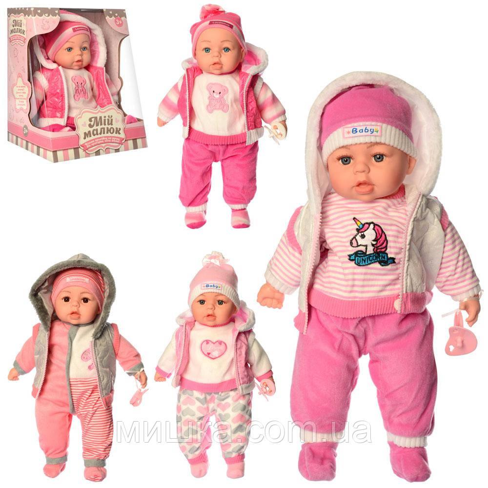 """Кукла-пупс """"Mій малюк"""", 45 см, говорящая,  M 3514-1 UA, читает стих на украинском языке"""