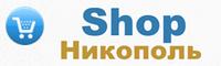 Shop Никополь