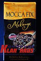 Молотый кофе Mocca Fix Melange