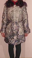 Пуховик пальто женский New Lait,эксклюзив,Италия