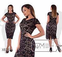 Женское платье гипюр на подкладке черное