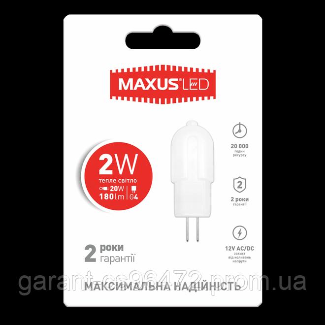 LED лампа MAXUS G4 2W теплый свет 12V AC/DC (1-LED-207)