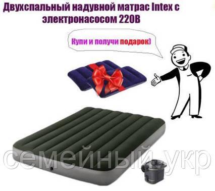 Надувной матрас 203х152х25 нагрузка 273 кг Подарок! Надувные подушки Intex 64779, фото 2
