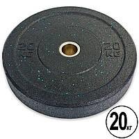 Бамперные диски для кроссфита Bumper Plates из структурной резины d-51мм Record RAGGY ТА-5126-20 20кг