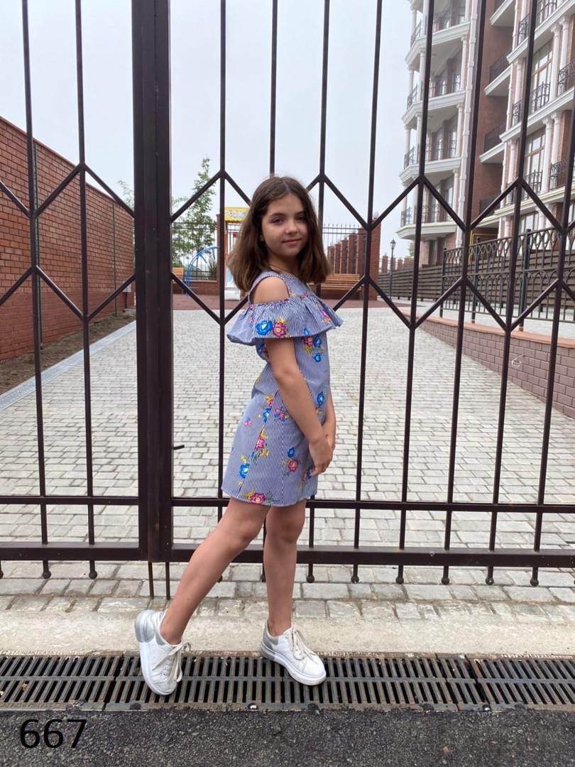 Платье для девочки полоска принт 134